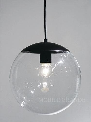 クリアガラスグローブペンダントライト ブラック照明器具 天井 ペンダントライト ランプ 1灯 led電球 かわいい デザイナーズ デザイン照明 ダイニング プレゼント ギフト お祝 贈り物 新築 DIY リノベーション モビリグランデ0516-li-AW-BB-CL-BK
