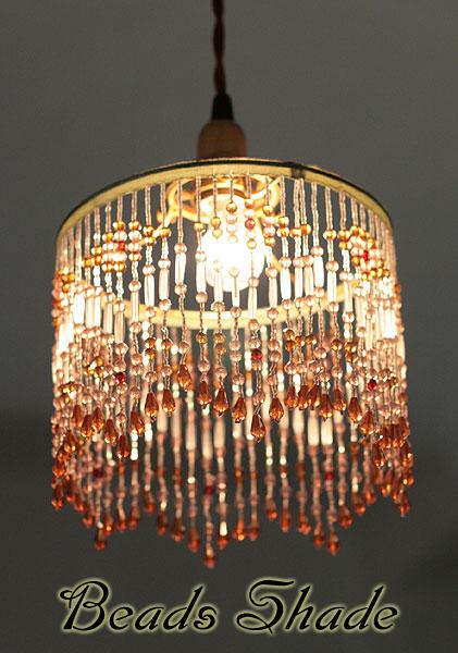 pendant lighting shades only lighting ideas beaded shade only cherrychocola lighting pendant light living room lamp shades antique mt23443078 mobilegrande