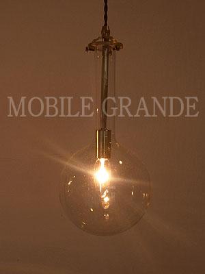 ガラスシェード グラスランプセット Flask丸 灯具セット ※電球別売0147-li-ML-RN20-S
