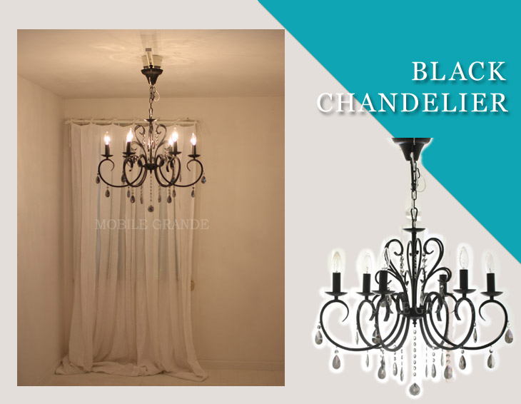 Antique Style Black Chandelier Equivalent To 40 Watts X 6 Light 240 W Bulb Included Led Bulbs For Lamp Living