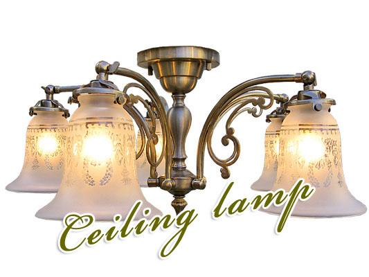 【送料無料】照明器具 天井照明 ペンダントライト シーリング ライト ランプシェード シェード アンティーク レトロ プレゼント ギフト お祝 贈り物 クラシックスタイルシャンデリア CP-1205A-314(60Wx5灯=300W相当)※電球別売 LED電球対応