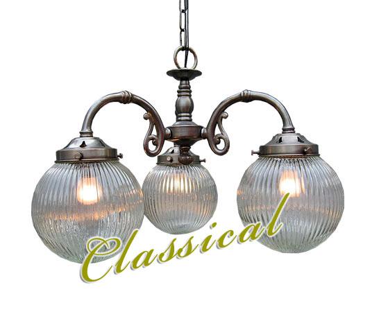 【送料無料】照明器具 天井照明 ペンダントライト シーリング シェードクラシックスタイルシャンデリアセット (60W×3灯=180W相当) ※電球別売 LED電球対応0147-li-FC-694A3-312set