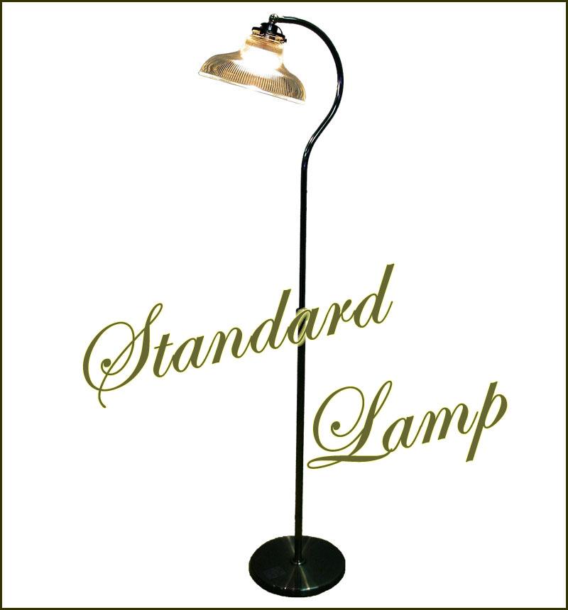 フロアライト フロアスタンド フロアランプ スタンド ランプ 照明器具 ランプシェード アンティーク レトロ おしゃれ プレゼント ギフト クラシックスタイルフロアランプ セット 60W※電球別売MT-FC-580A-FP08set