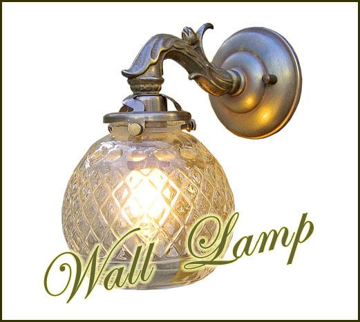 【送料無料】ウォールランプ 壁掛け ウォールライト ブラケットライト ランプ シェード アンティークレトロ 照明器具 天井照明 おしゃれ プレゼントウォールランプ(室内用) ガラスシェード 091MT-FC-W758A-091 LED電球対応 ※電球別売