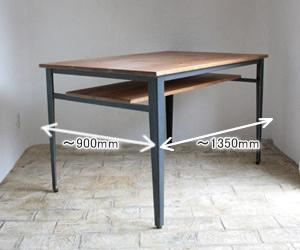 ダイニングテーブル ダイニング セット 木製 カントリー ダイニングチェア ホテル リビング 天板 無垢 北欧 カフェ ナチュラル モダン ダイニングテーブル(単品) ラスティックアイアン アイアンダイニングテーブル(棚板あり) 1350×9000220-dt-RI-105-135TN