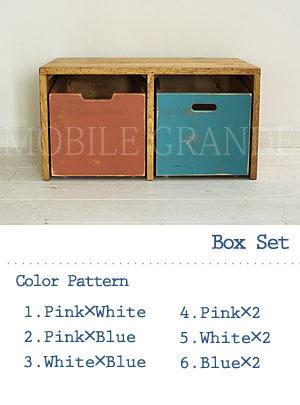 箱 ボックス 収納 整理 ベンチ ベンチチェア チェア チェアー ウッド インテリア おしゃれ 木製 子ども 子供用 こども 子供部屋 お祝ラスティックキッズ ボックスベンチ(ボックス2個付属)0220-kd-RT-K-406