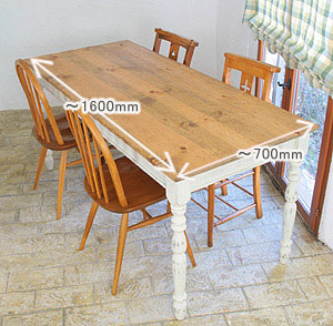 ダイニングテーブル ダイニング セット 木製 カントリー ダイニングチェア ホテル リビング 天板 無垢 北欧 カフェ ナチュラル モダン ラスティックパイン ターンドレッグテーブル 1600×700 (単品)イージーオーダー0220-dt-RT-212-160