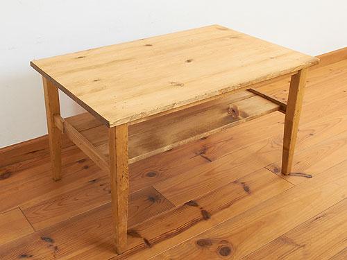 リビング ローテーブル ソファテーブル テーブル ナチュラル 木製 カントリー カフェ モダン 天板 コンソール 無垢 北欧 ナチュラル ローテーブル カフェスタイル ACORN カフェローテーブル棚板あり0220-lt-AC-301