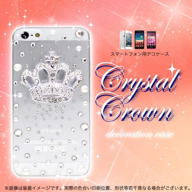 Optimus oputimasu,PANTECH kabakesukurisutarukuraundekoshimpuru喜愛的豪華的智慧型手機情况智慧型手機覆蓋物