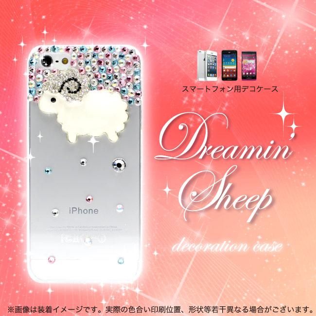 Optimus oputimasu,PANTECH kabakesudoriminshipudekoshimpuru喜愛的豪華的智慧型手機情况智慧型手機覆蓋物