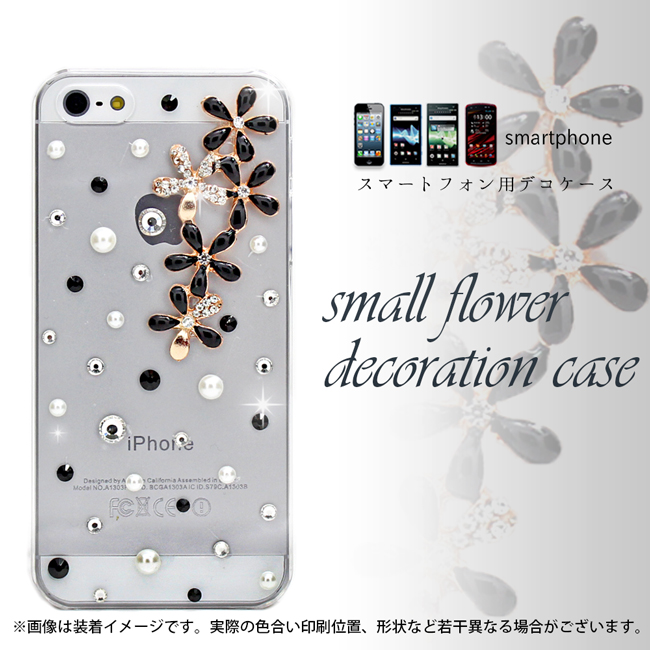 Mobileplus There Is No Regza Phone Cover Case Floret デコ Black