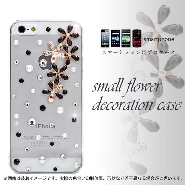 Optimus oputimasu,PANTECH覆蓋物情况小花deko(黑色 黑)覆蓋簡單可愛的豪華的智慧型手機情况智慧型手機
