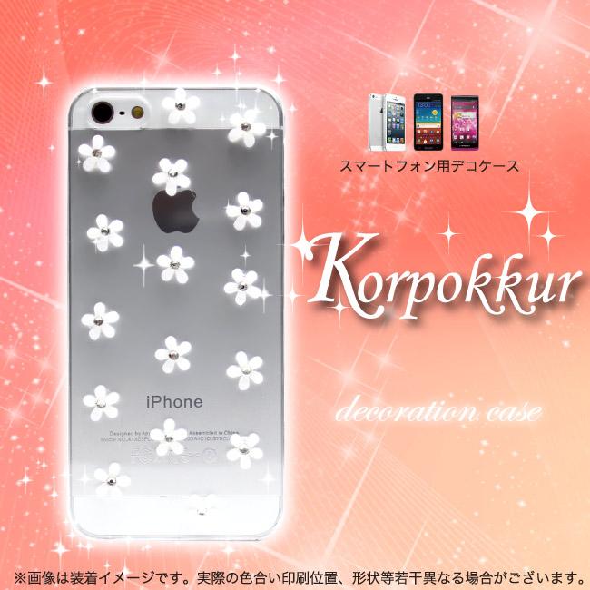 Motorola摩托羅拉RAZR 201M DIGNO diguno F 503KC G 601KC R 202K U Softbank sofutobankukabakesukoropokkurudekoshimpuru可愛的豪華的智慧型手機情况智慧型手機覆蓋物透明的清除情况線斯通手機