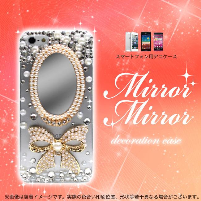 Motorola摩托羅拉miraie f KYV39 rafre KYV40 kabakesumiramiradekoshimpuru喜愛的豪華的智慧型手機情况智慧型手機覆蓋物