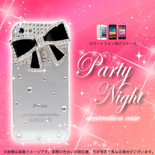 Motorola摩托羅拉miraie f KYV39 rafre KYV40 kabakesupatinaitodekoshimpuru喜愛的豪華的智慧型手機情况智慧型手機覆蓋物
