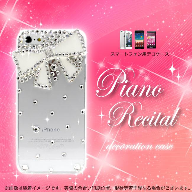Motorola摩托羅拉miraie f KYV39 rafre KYV40 kabakesupianorisaitarudekoshimpuru喜愛的豪華的智慧型手機情况智慧型手機覆蓋物