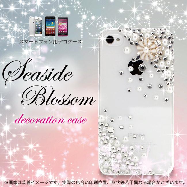 Optimus oputimasu,PANTECH kabakesushisaidoburossamudekoshimpuru喜愛的豪華的智慧型手機情况智慧型手機覆蓋物
