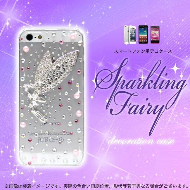 Optimus oputimasu,PANTECH kabakesusupakuringufearidekoshimpuru喜愛的豪華的智慧型手機情况智慧型手機覆蓋物