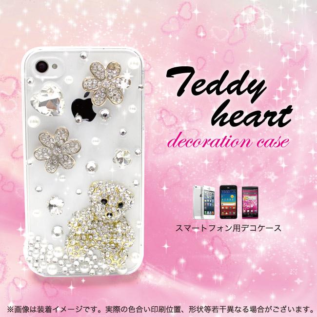 Optimus oputimasu,PANTECH kabakesutedihatodekoshimpuru喜愛的豪華的智慧型手機情况智慧型手機覆蓋物
