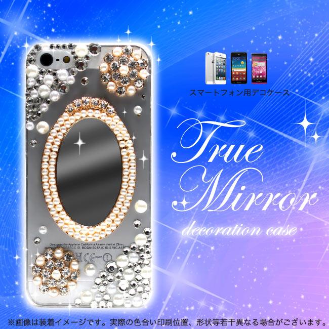 Motorola摩托羅拉RAZR 201M DIGNO diguno F 503KC G 601KC R 202K U Softbank sofutobankukabakesuturumiradekoshimpuru可愛的豪華的智慧型手機情况智慧型手機覆蓋物透明的清除情况線斯通手機