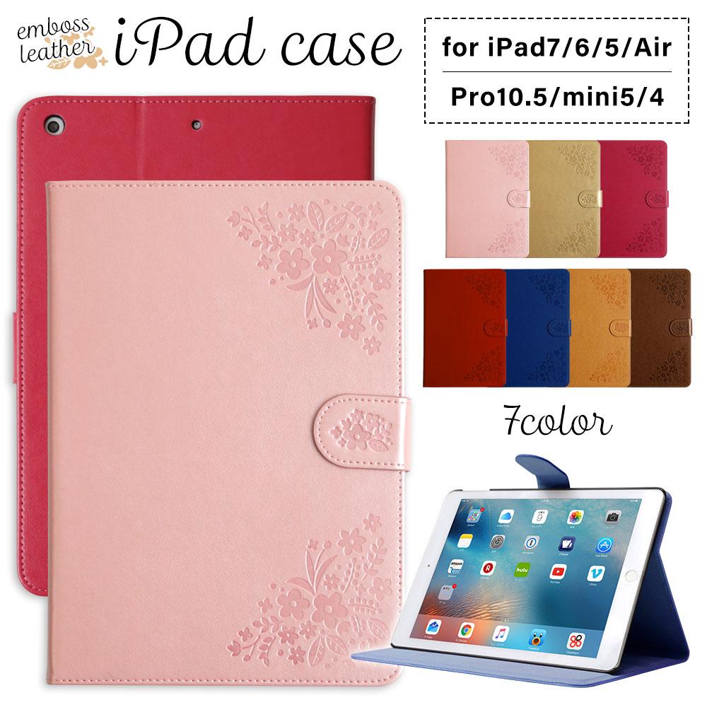 iPad ケース 好評受付中 花柄 第8世代 かわいい カバー 第7世代 格安 スタンド ケース10.2 mini5 10.5 第6世代 air3ケース 10.2 スタンド機能付き A2429 pro