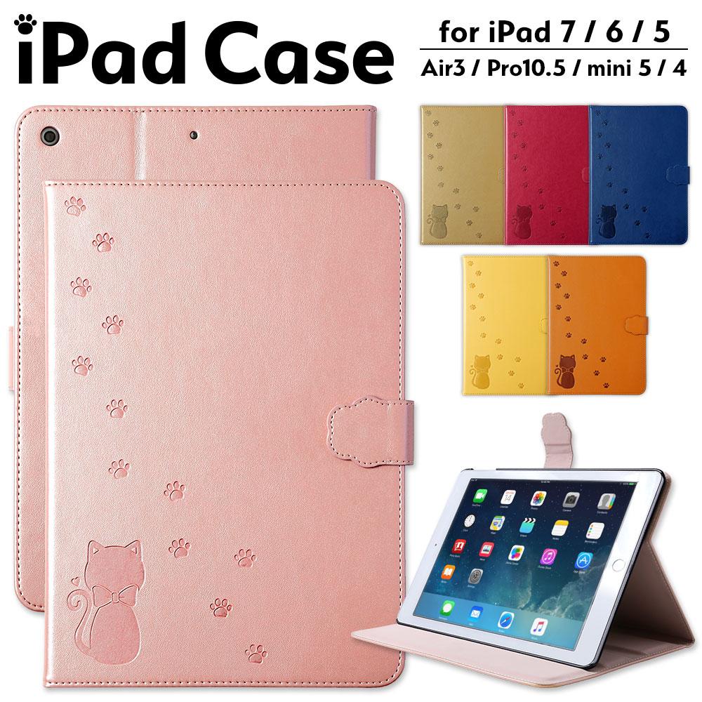 iPad ケース 猫 ねこ 第8世代 かわいい カバー 第7世代 スタンド ケース10.2 m スタンド機能付き 第6世代 mini5 pro air3ケース A2429 10.5 70%OFFアウトレット 10.2 往復送料無料