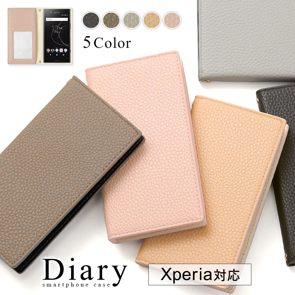 Xperia5ケース 手帳型 おしゃれ Xperia1 ケース かわいい Xperia8 Xperia Ace XZ3 1 II エクスペリア1 Xperia5II 手帳型ケース オシャレ 10 ベルトなし 世界の人気ブランド XZ1 XZ2 購入