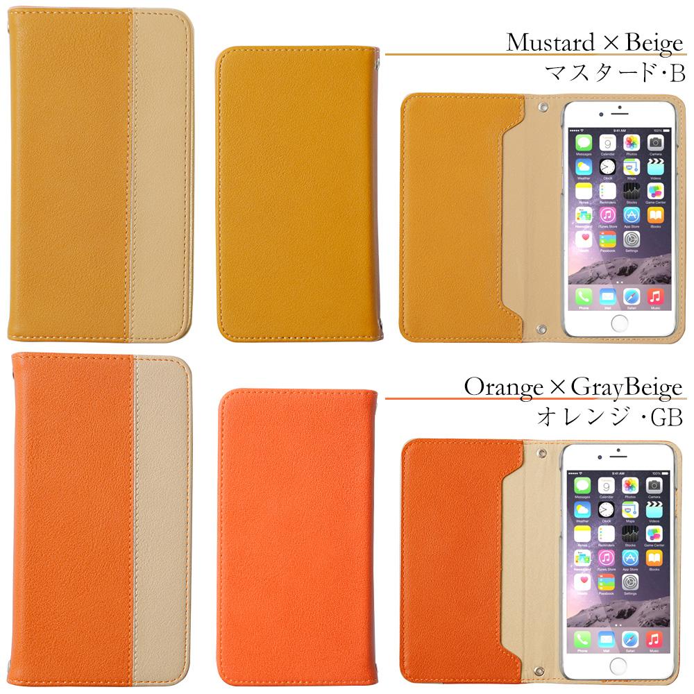 All smartphone case notebook type model-adaptive HUAWEI nova lite2 case  HUAWEI P20 lite case notebook cover P10 lite fur way AQUOS sense lite  sh-m05