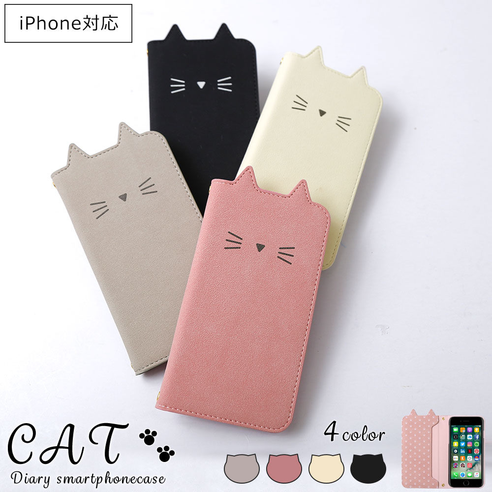 newest 2ce74 61713 iPhone xs case notebook type cat iPhoneXs cover cat iPhone xs max case  notebook type cat iPhoneXs max cover iPhone xr case iPhone x case notebook  type ...