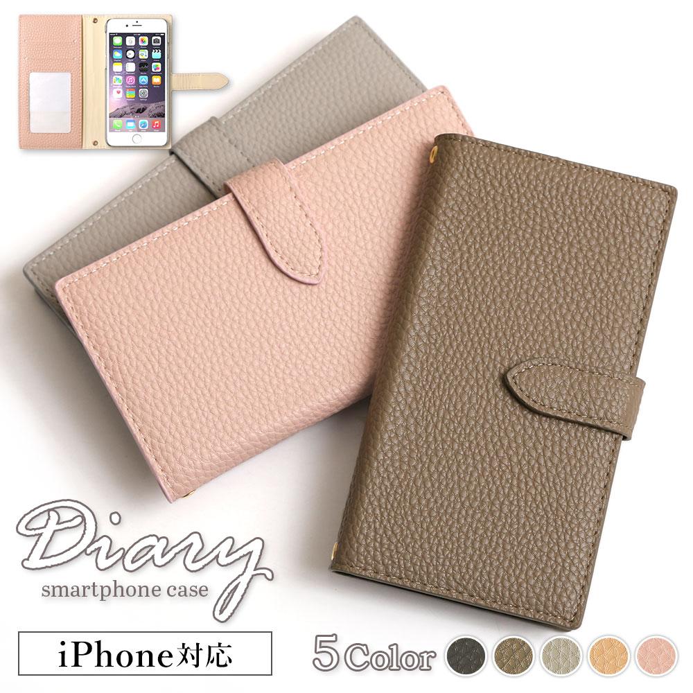 iPhone6s ケース 手帳型 おしゃれ かわいい カバー ●手数料無料!! スマホケース 大人かわいい チープ 可愛い アイフォン 6s アイフォン6s