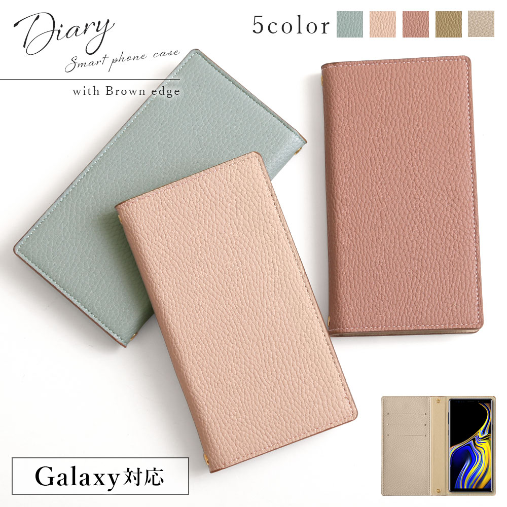 お買得 信用 galaxy feel SC-04J ケース 手帳型ケース ギャラクシー ギャラクシーフィール 手帳型 カバー