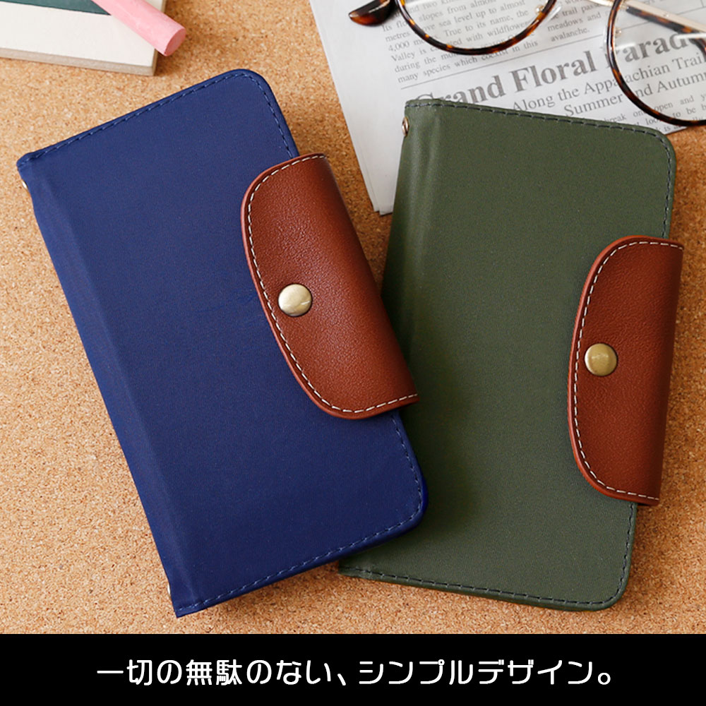 All Android One S3 case notebook type Android One S1 case notebook type  Android One X2 case notebook type smartphone case notebook type  model-adaptive