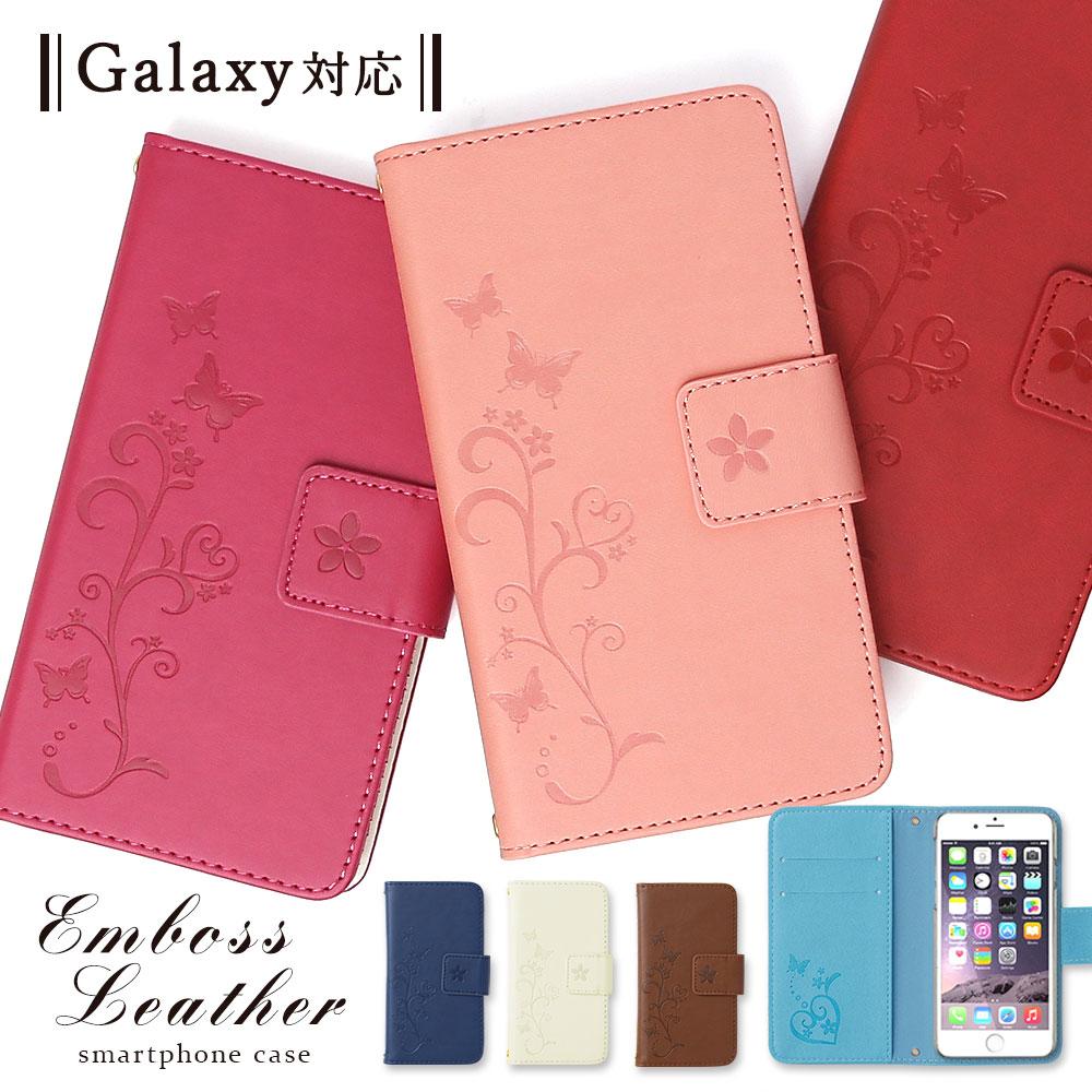 galaxy feel 国内送料無料 SC-04J ケース 手帳型ケース カバー 海外並行輸入正規品 ギャラクシーフィール 手帳型 ギャラクシー