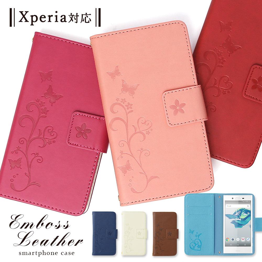 メーカー再生品 Xperia xz1 ケース 手帳型 so-01k マグネット so01k 手帳型ケース エクスペリアxz1sov35 エクスペリアxz1 かわいい 最新 カバー