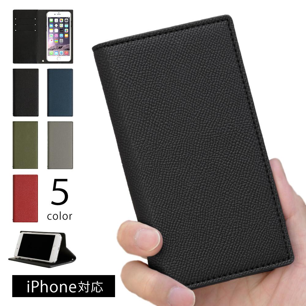 公式通販 iPhone x ケース 手帳型 お買い得 iPhoneXカバー iPhonex X アイフォン かわいい カバー スタンド おしゃれ iPhoneX 可愛い スマホケース 10