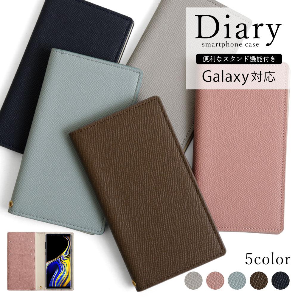 Galaxy A51 ケース 手帳型 [ギフト/プレゼント/ご褒美] かわいい 手帳型ケース お気にいる おしゃれ ギャラクシー スタンド 可愛い 手帳 SC-54A カバー