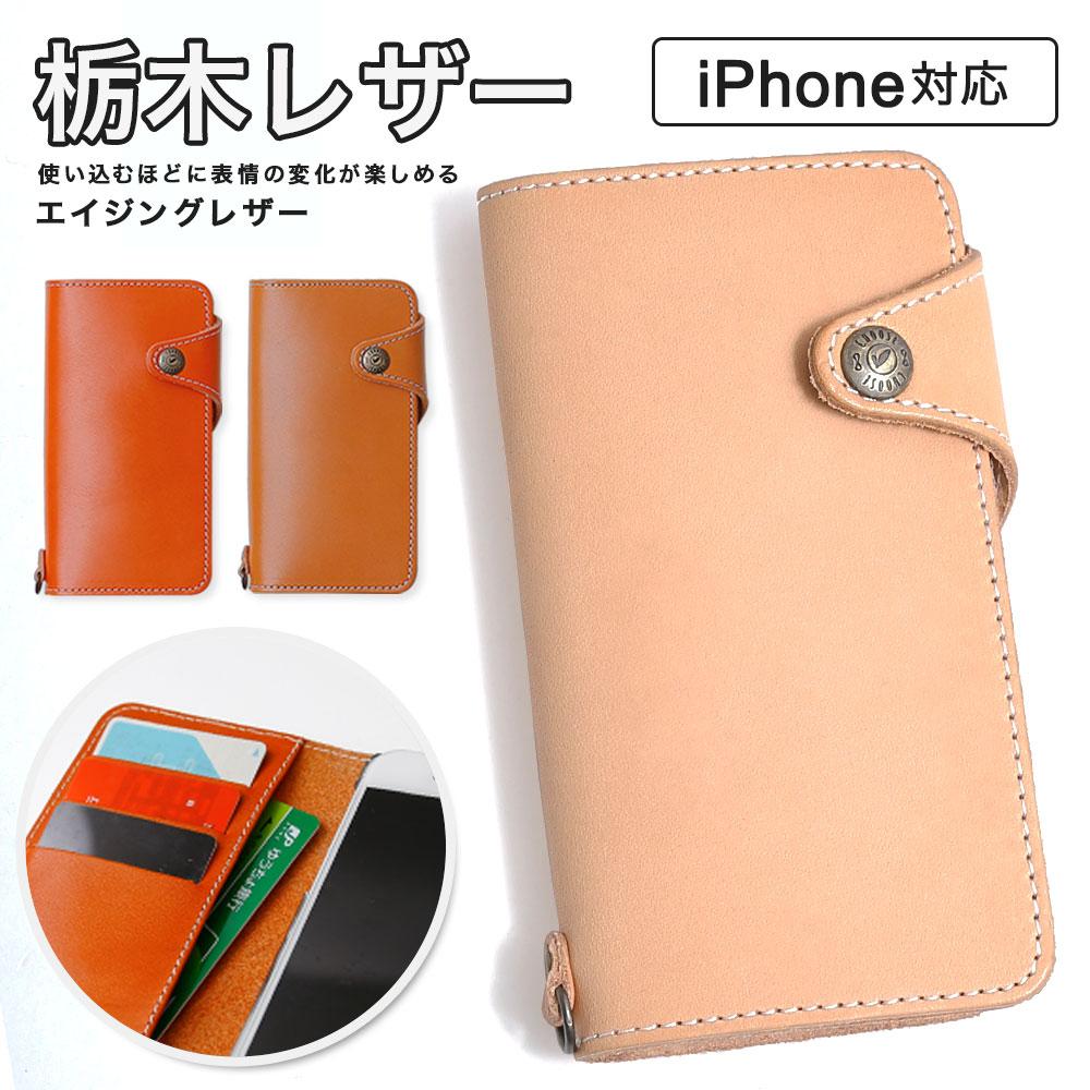 Se カバー iphone