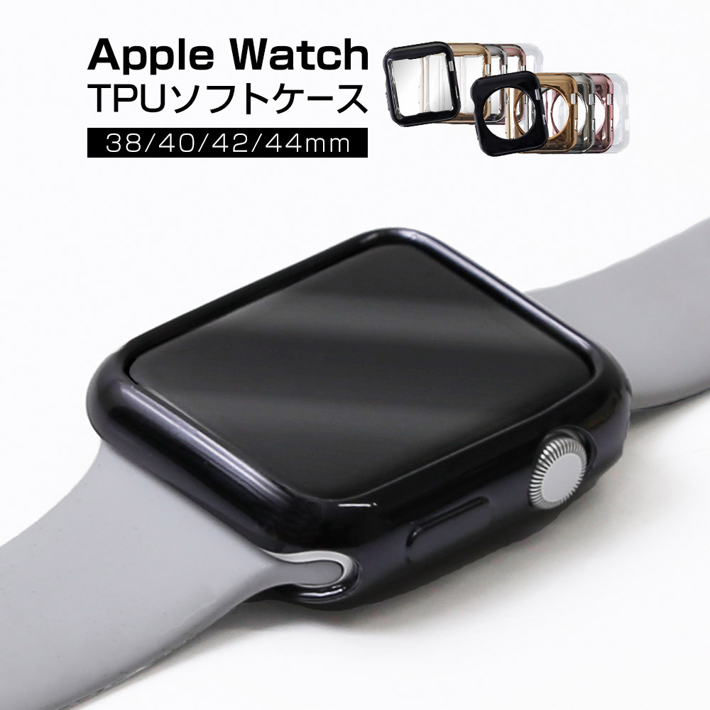 the latest eca01 18ad4 Apple watch cover 44mm shock apple watch 4 cover apple watch 4 protection  case apple watch 3 cover apple watch series 4 cover apple watch series 3 ...