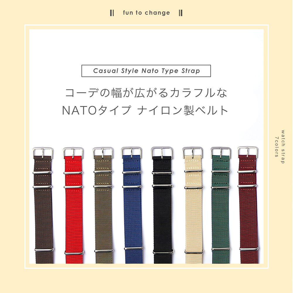 腕時計 ベルト 20mm 腕時計 ベルト 18mm 腕時計 ベルト 22mm NATO ベルト 20mm NATO ベルト 18mm NATO ベルト 22mm nato バンド 18mm 腕時計 替えベルト 腕時計 ナイロンベルト nato 腕時計 ベルト ナイロン TIMEX ベルト natoストラップ ブラック カーキ ブラウン ネイビー
