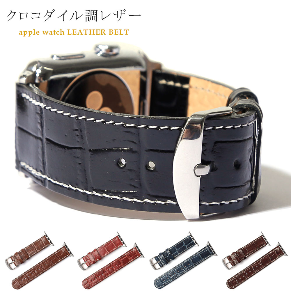 United Red Genuine Leather Crocodile Strap Band For Apple Watch 38mm 40mm 42mm 44mm Cell Phones & Accessories