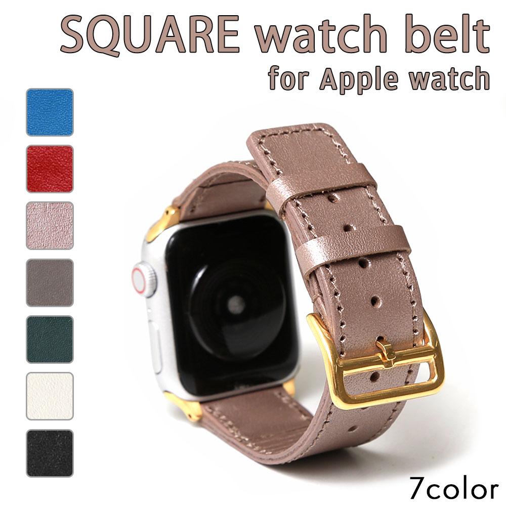 apple watch各シリーズ対応 最新号掲載アイテム バンド 44mm 40mm 38mm ブラック watch 至高 42mm 腕時計 ベルト イタリアンレザー 本革 アップルウォッチ6 4 レザー 革 ブラウン アップルウォッチ5 ケース アップルウォッチSE アップルウォッチ レッド セパレート series
