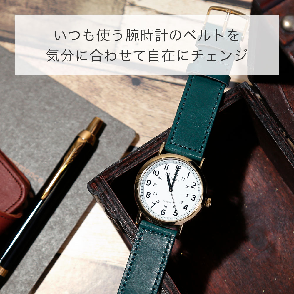 腕時計 ベルト 18mm 腕時計 ベルト 20mm 腕時計 ベルト 22mm 腕時計 ベルト 24mm 時計ベルト 24mm 革 替えベルト 24mm 時計バンド 18mm 腕時計 レディース 革ベルト 時計 腕時計 革ベルト 本革 牛革 栃木レザー ブラック ブラウン ゴールド HAMILTON ハミルトン
