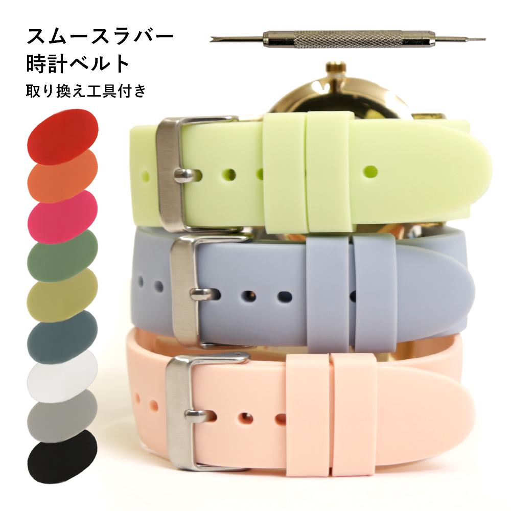 腕時計 ベルト 20mm レディース シリコンベルト ラバー 時計バンド 替えベルト シリコン 新品 ピンク 時計 オーバーのアイテム取扱☆ シルバー