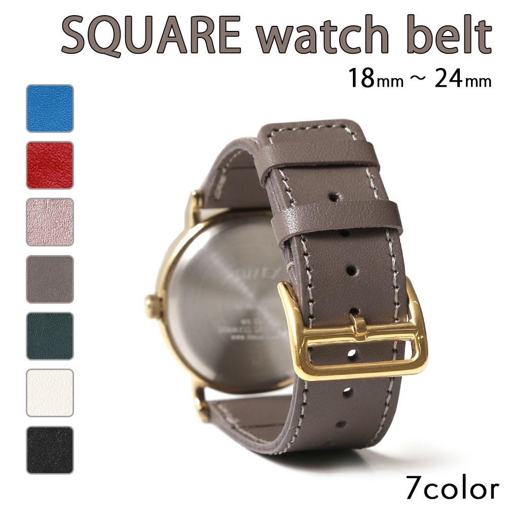 腕時計 ベルト 18mm 流行のアイテム 20mm 22mm 24mm レディース 革ベルト メンズ レザー 時計バンド 牛革 シルバー 替えベルト ブラック ゴールド 時計 ブラウン セール特価 本革
