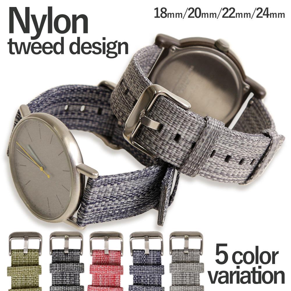 腕時計 ベルト 18mm 20mm 22mm 24mm レディース ナイロンベルト メンズ 時計ベルト ゴールド 替えベルト ネイビー シルバー 商店 ピンク ナイロン 時計 時計バンド 格安 価格でご提供いたします