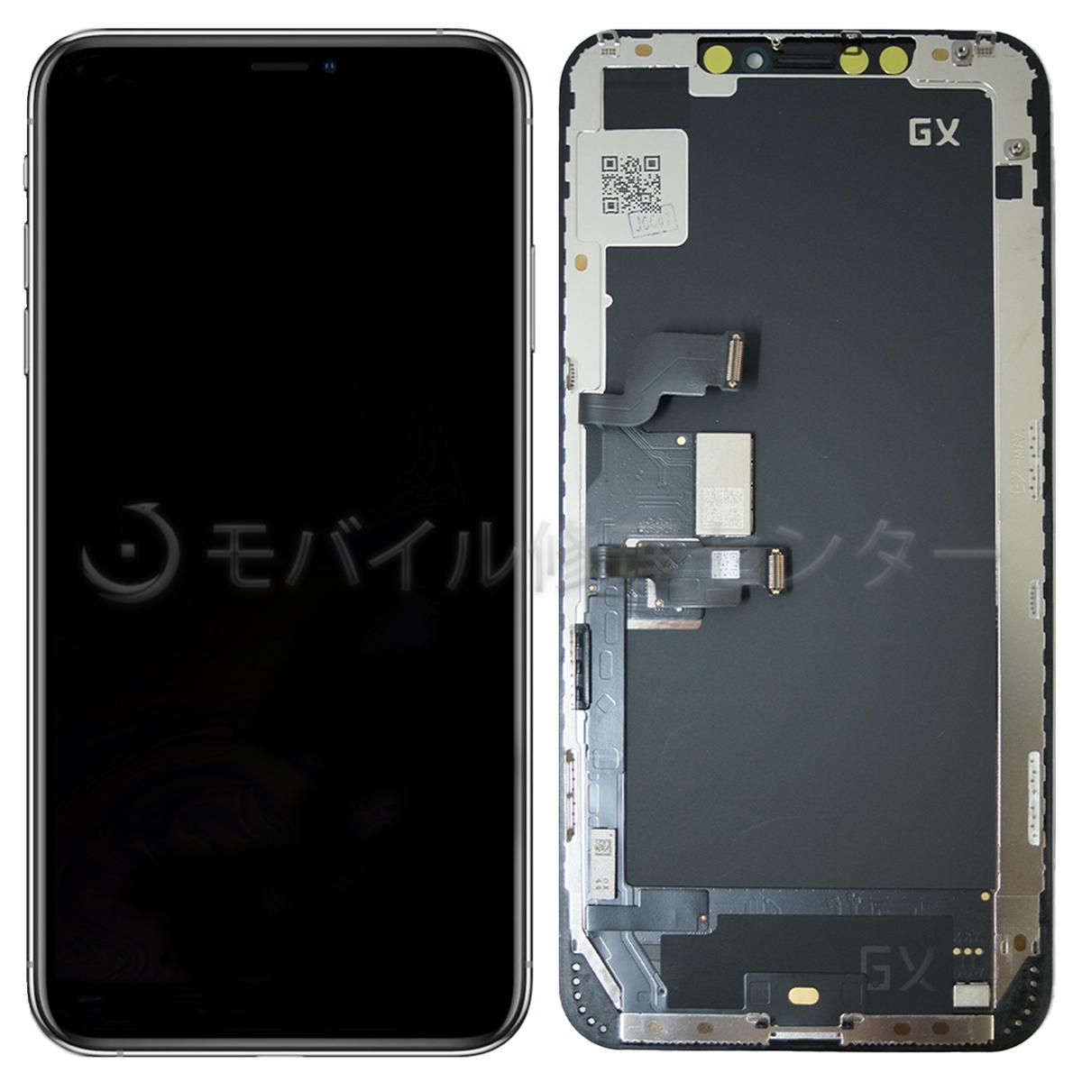 iPhoneXSMAXの液晶交換の際にどうぞ。 iPhoneXSMAX 【OLED硬質素材】 フロントパネル 液晶パネル 画面交換 修理用交換用