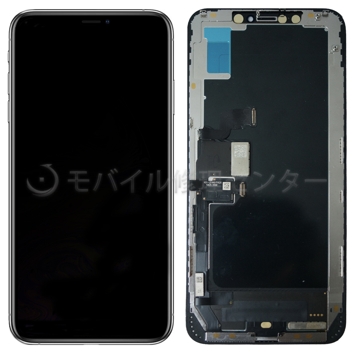iPhoneXSMAXの液晶交換の際にどうぞ。 iPhoneXSMAX 【OLED軟質素材】 フロントパネル 液晶パネル 画面交換 修理用交換用