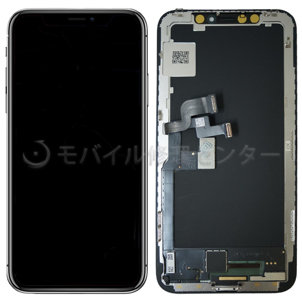 iPhoneXS.maxの液晶交換の際にどうぞ iPhoneX 軟質素材 フロントパネル 液晶パネル ガラスパネル 画面交換 タッチパネル 修理用交換用 日本製 交換パネル デジタイザー 待望