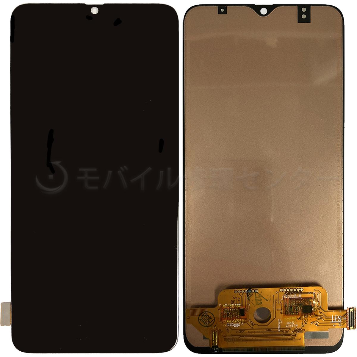 SAMSUNG Galaxy A70を修理したいときにどうぞ A70 パネル ギャラクシーA70パネル フロントパネル ガラスパネル 色:ブラック 液晶パネル 交換パネル 限定特価 定価の67%OFF デジタイザー