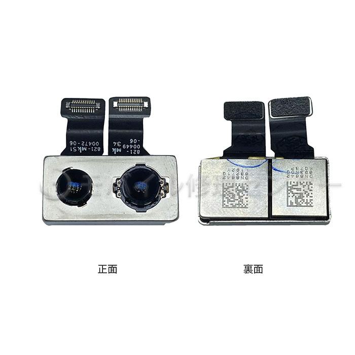 iPhone 7 Plus のカメラを修理したいときにどうぞ 7Plus バックカメラ リアカメラ 背面メインカメラレンズフレックスケーブルモジュールアセンブリ アウトカメラ 予約販売品 背面カメラ 全モデル ショップ